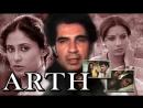 Arth (1983) Songs Full Video Ghazal Songs Jukebox Shabana Azmi, Smita Patil Jagjit Singh