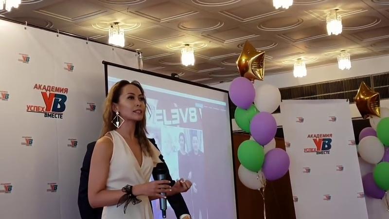 Bepic - Презентация в Москве, врач-гинеколог - к.м.н. рассказывает свой результат