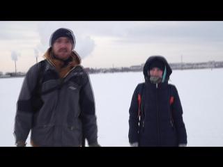 Экскурсия по пруду. Кулачные бои