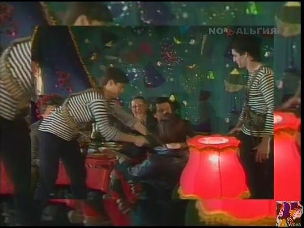 Анка. Летчик (Музыкальная ностальгия, 1991)