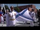 Подъём Андреевского флага БДК Иван Грен принят в состав ВМФ России