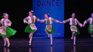 Международный хореографический конкурс