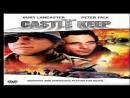 1969  Sydney Pollack - Ardenne 44 un inferno -Burt Lancaster, Patrick Oneal Peter Falk J-P Aumont