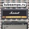 TubeAmps.ru - Ламповые усилители