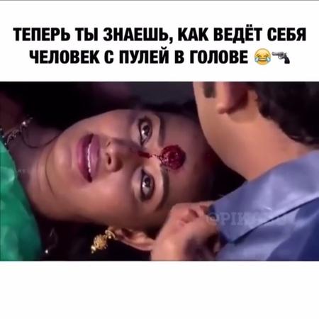"""Ваик Мартиросян on Instagram: """"Всегда ржал над такими дублями в Индийских фильмах)это просто умора)я одно не понял,он цветочки приложил потому что ..."""