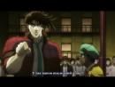 Валим! Момент из 11 серии аниме Невероятное приключение ДжоДжо JoJo no Kimyou na Bouken (TV) …