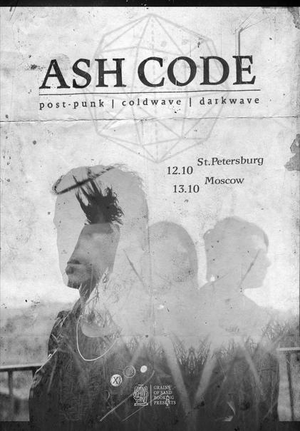vk.com/ashcode_russia2018