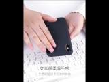 iphoneX 液态硅胶