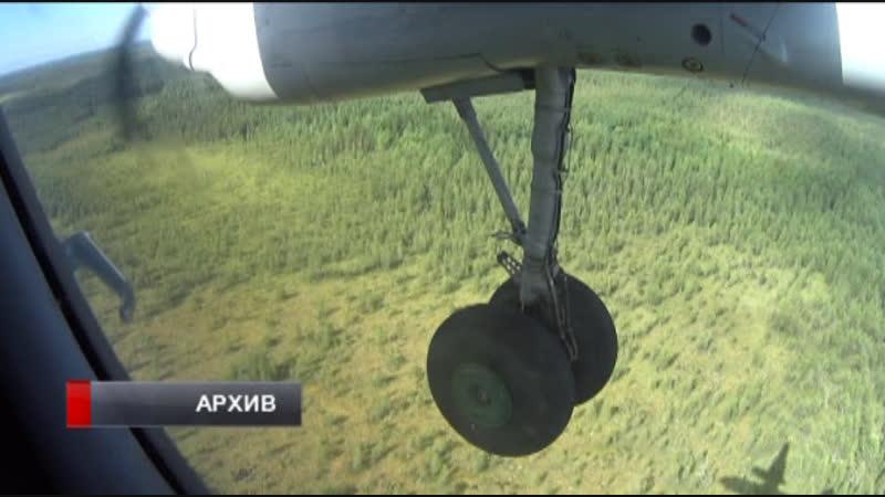 Пограничники и лётчики ФСБ спасли пострадавшего с острова в Ледовитом океане