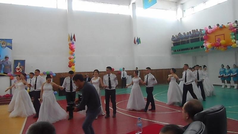 Курсантский бал.Академия МВД РК Костанай