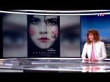 Interview Journal de 20H (TF1 11.03.2018)