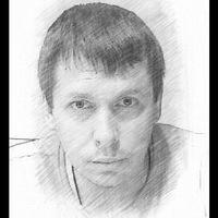 Yury Sakharov