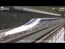 Trem mais rápido do mundo Shinkansen japonês 603 km Record de velocidade mundial