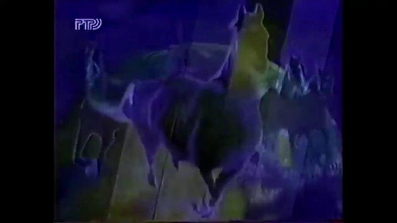 Заставка Вести 1997 1999