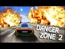 ОБЗОР DANGER ZONE 2 СИМУЛЯТОР АВАРИЙ DANGER ZONE REVIEW