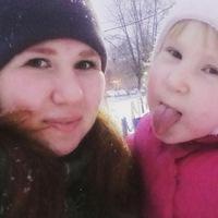 Санникова Ирина