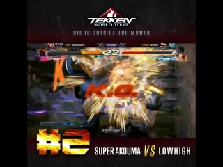 Tekken – Top-3 Fighting Games Challenge (Польша)