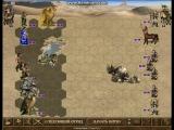 Crag Hack vs Ivor (Fan-Battle homm3 - group A)