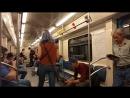 31.08.18 21ч28мин. Музыканты в вагоне метро. С Дмитровской на Савеловскую. Я еду на ЧП, где в итоге зависла до утра субботы. Ну