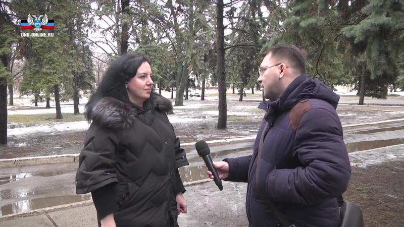 Жители Горловки принимают участие в формировании стратегии развития государства «Сила Донбасса»
