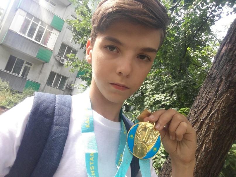 Август Холод   Алматы
