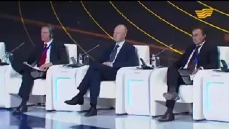 Назарбаев Н А о криптовалюте