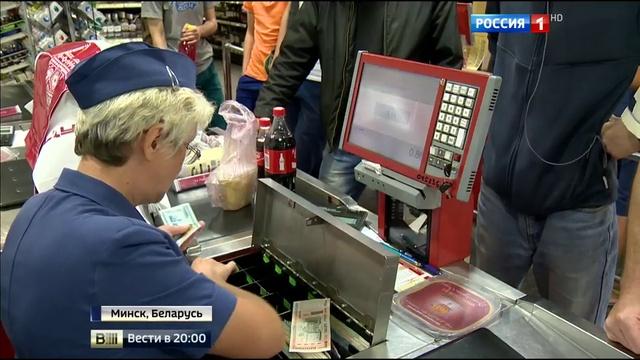 Новости на Россия 24 • Белорусы перестали быть миллионерами