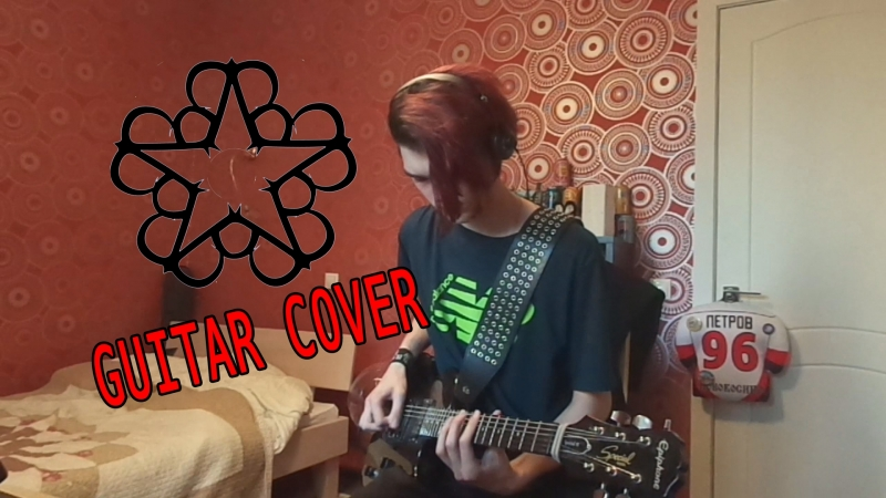 Black Veil Brides - In The End(Guitar Cover)