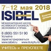 Isibel Official