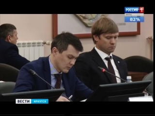 Правительство Иркутской области: ЖКХ будет под усиленным контролем до отступления аномальных морозов