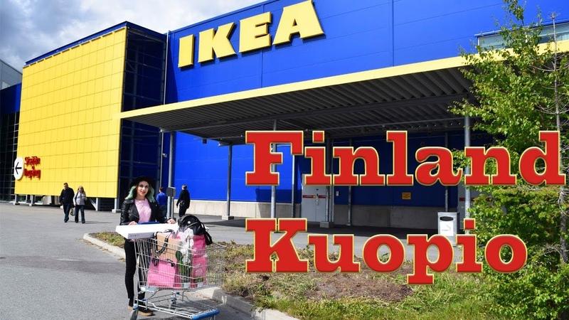 IKEA в Финляндии Kuopio