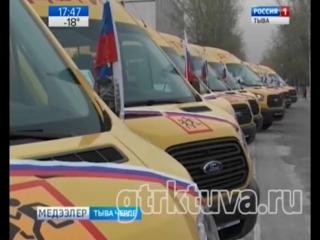 Специализированный автотранспорт_тув
