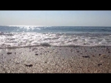 Lana Del Ray - High to the beach