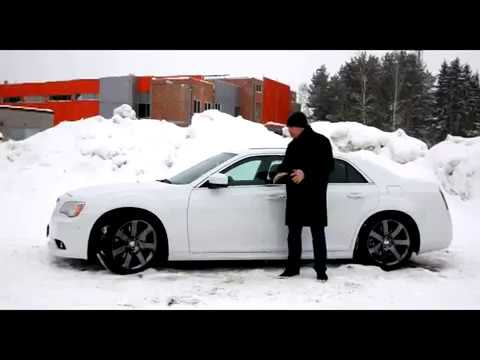 Наши тесты Chrysler 300C SRT8