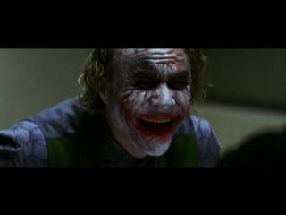 Смех Джокера