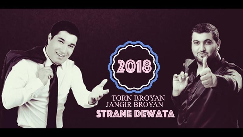 JANGIR BROYAN TORN BROYAN - Strene Dewata POTPORI 2018