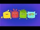 Четверо в кубе Сборник мультиков все серии подряд современные российские мультики для детей