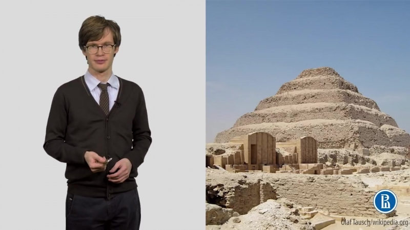 Египет Верования Мастаба Пирамидные комплексы