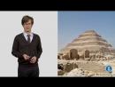 Египет.Верования. Мастаба. Пирамидные комплексы