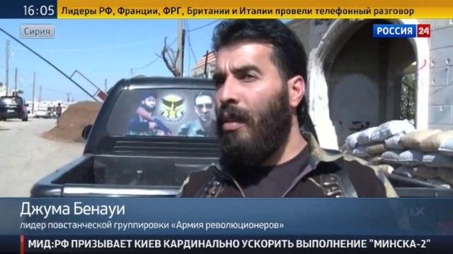 Новости на Россия 24 • Журналисты RT сняли на видео, как Турция поддерживает террористов в Сирии