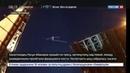 Новости на Россия 24 Тысячи петербуржцев стали свидетелями прохода по канату над разведенным мостом на Неве