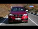 Тест-драйв BMW X6 2015 F16 / БМВ ИКС 6 _⁄_⁄ АвтоВести 200