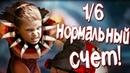 Школьник учит играть на Bloodseeker 76 (Я не фидер!) | Дота 2