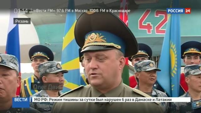 Новости на Россия 24 • В Рязани стартовал конкурс Авиадартс-2016