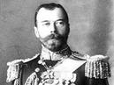 Николай II.Последний русский император.Искаженные предсказания.Тайные знаки