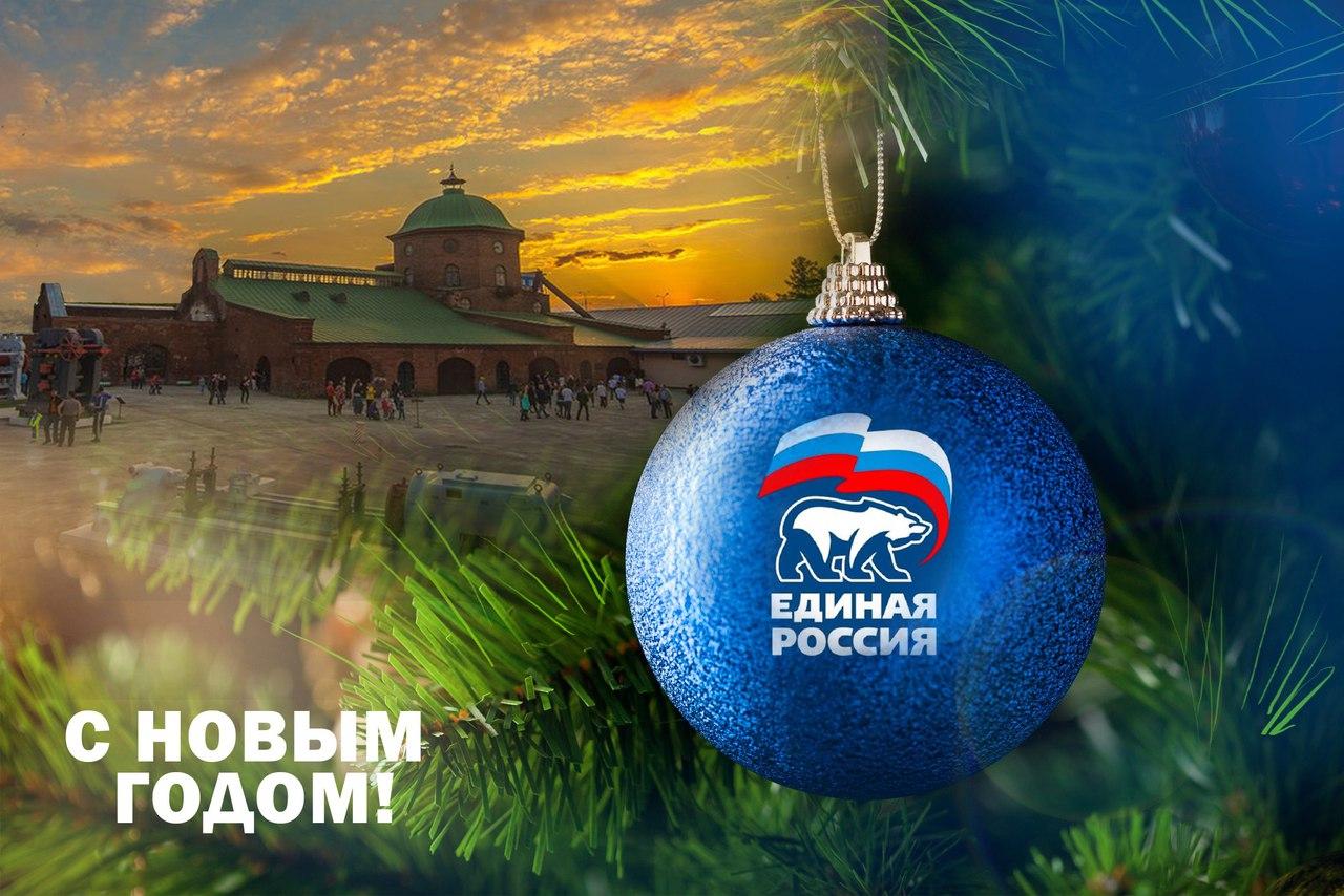 Рыбки фото, новогодние открытки единая россия