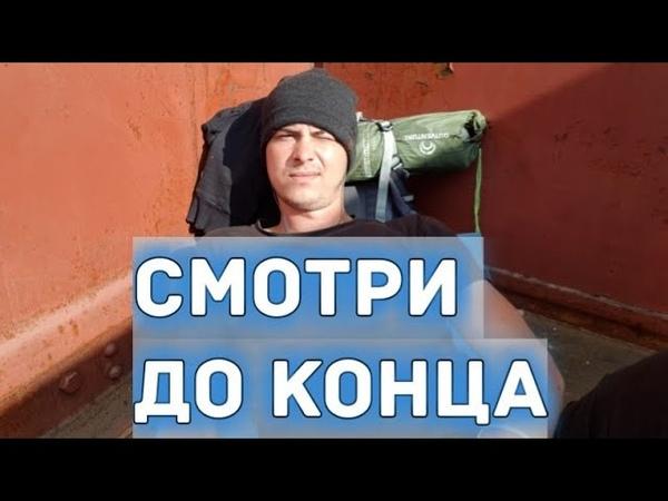 На грузовых поездах по России/Волгоград-Родина Мать/Ждал поезд 12 часов