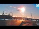 Челябинский метеорит: 5 лет спустя