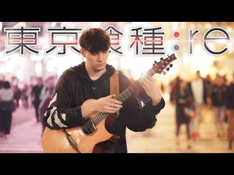 Tokyo Ghoulre OP Full - asphyxia - Fingerstyle Guitar Cover