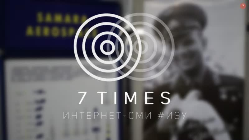 40 вопросов Эмме Кочаровой